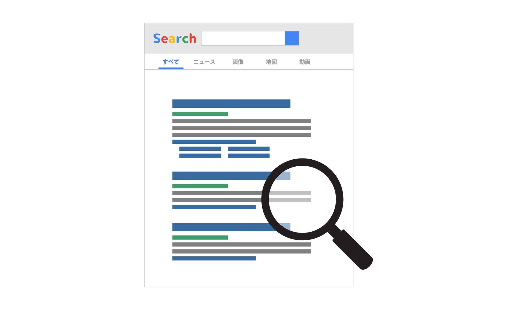 pozycjonowanie w google obrazek 1